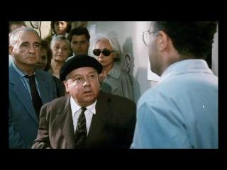 Фантоцци берет реванш \ Fantozzi alla riscossa. (7 часть) Фильм 1990 года. В ролях: Паоло Вилладжо, Милена Вукотич. Жанр: комедия. Производство - Италия.