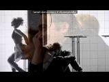 «Горшок» под музыку Кукрыниксы - Звезда. Picrolla