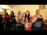 Цыганский ансамбль *Осенняя роса*-свадьба г.Николаев 12.07.2013
